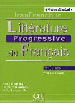 ادبیات فرانسه مبتدی