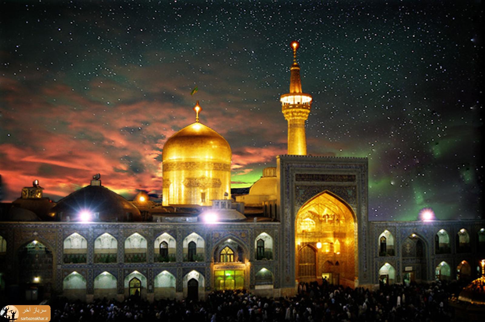 نماهنگ « آمدم ای شاه سلامت کنم » با صدای محمد اصفهانی