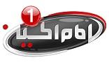 شبکه جهانی امام حسین1