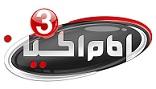 شبکه جهانی امام حسین3