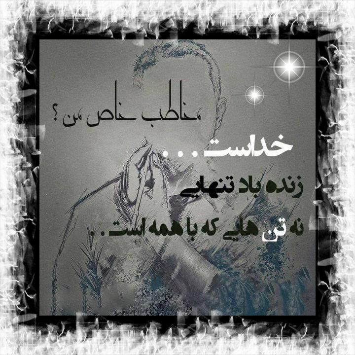 http://s5.picofile.com/file/8138142726/b.jpg