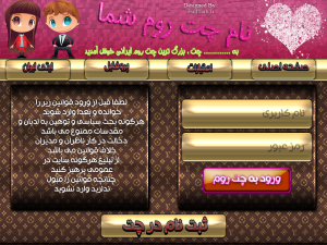 http://s5.picofile.com/file/8138313984/vjghdqyqmtofck5bdig_300x225.png