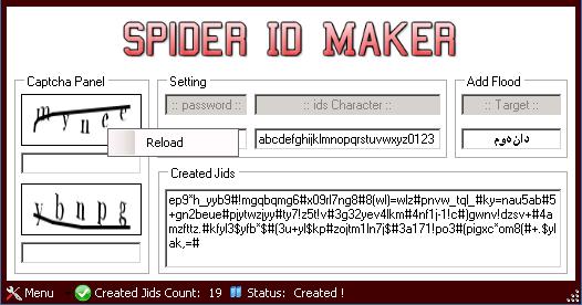 Frb Spider Id Maker multi captcha (working) Reload