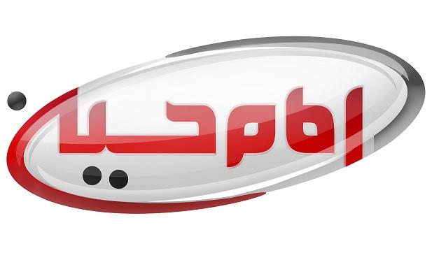 شبکه جهانی امام حسین