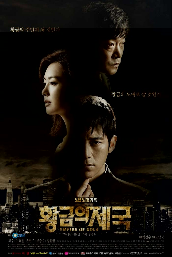[عکس: Empire_of_Gold_Poster11_685x1024.jpg]