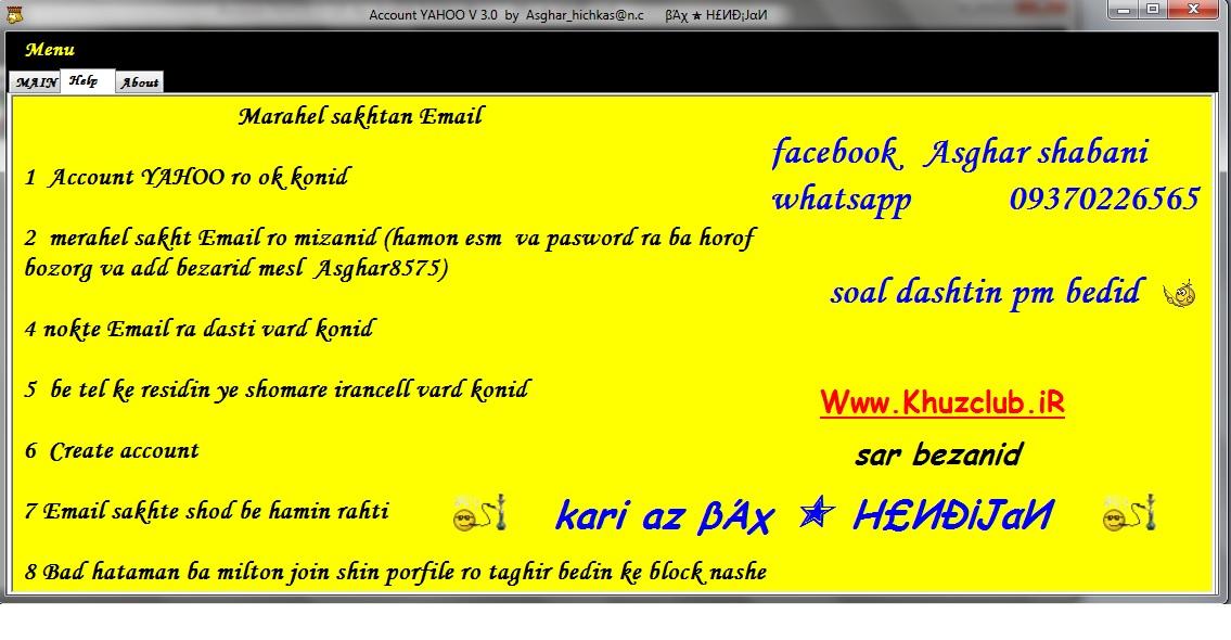Account YAHOO  v 3.0 by Asghar_hichkas(Email sakhtan ) 2