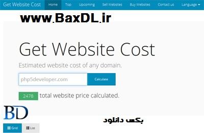 اسکریپت بررسی قیمت سایت
