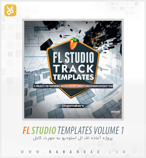 دانلود سورس اف ال استودیو Singomakers Fl Studio 10 Templates Volume 1
