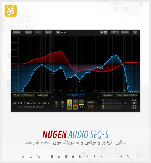 Nugen دانلود اکولایزر NuGen Audio SEQ S میکس و مسترینگ
