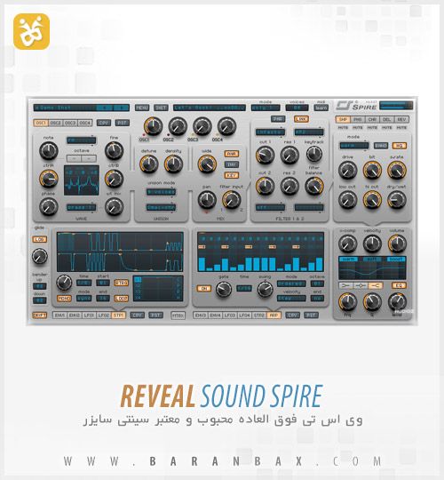 reveal sound spire دانلود VST سینتی سایزر Reveal Sound Spire