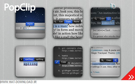 popclip mac ساخت میانبر برای انجام کارها با PopClip 1.4.10   مک