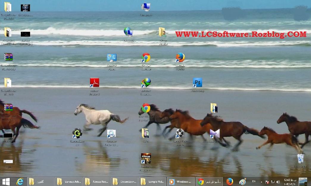 گذاشتن فیلم در پس زمینه دسکتاپ ویندوز با نرم افزار DreamScene Win7