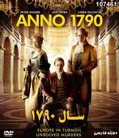 خرید سریال سال 1790 (دوبله فارسی)