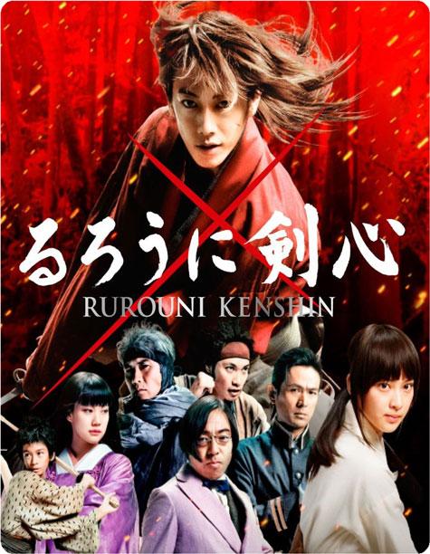 اکشن, دانلود, دانلود رایگان فیلم Rurouni Kenshin 2012, دانلود رایگان فیلم Rurouni Kenshin 2012 با لینک مستقیم, دانلود رایگان فیلم رزمی Rurouni Kenshin 2012, دانلود رایگان فیلم رزمی Rurouni Kenshin 2012 با لینک مستقیم, دانلود رایگان فیلم رزمی Rurouni Kenshin 2012 با کیفیت 720p, دانلود رایگان فیلم های 720p, دانلود فیلم, دانلود فیلم Rurouni Kenshin 2012, دانلود فیلم Rurouni Kenshin 2012 با لینک مستقیم, دانلود فیلم اکشن Rurouni Kenshin 2012 با کیفیت 720p, دانلود فیلم با کیفیت 720p, دانلود فیلم رزمی Rurouni Kenshin 2012, دانلود فیلم رزمی Rurouni Kenshin 2012 با لینک مستقیم, دانلود فیلم های HD, دانلود فیلم های رزمی, رزمی, فیلم