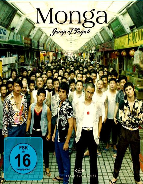 دانلود فیلم Monga محصول 2010 تایوان,دانلود فیلم Monga محصول 2010,فیلم Monga محصول 2010 تایوان,دانلود فیلم Monga محصول تایوان,فیلم Monga محصول 2010,دانلود فیلم Monga 2010,فیلم Monga 2010,دانلود Monga محصول 2010,Monga 2010,دانلود فیلم Monga,