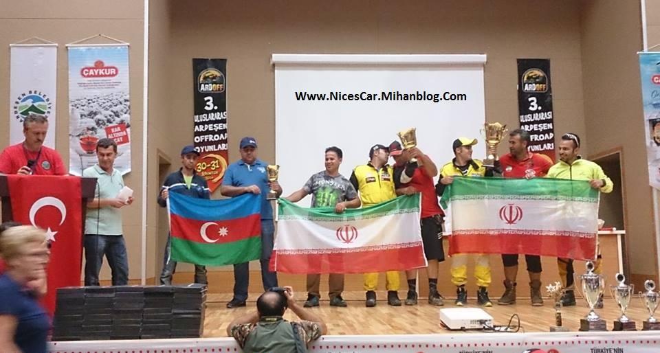 قهرمانی آفرود ایران