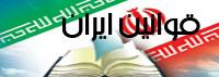 www.renjo.blogfa.com