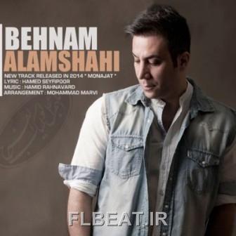 http://s5.picofile.com/file/8139066150/Behnam_Alamshahi_Monajat.jpg