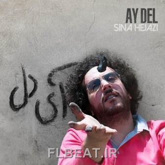 http://s5.picofile.com/file/8139066268/Sina_Hejazi_Ay_Del.jpg