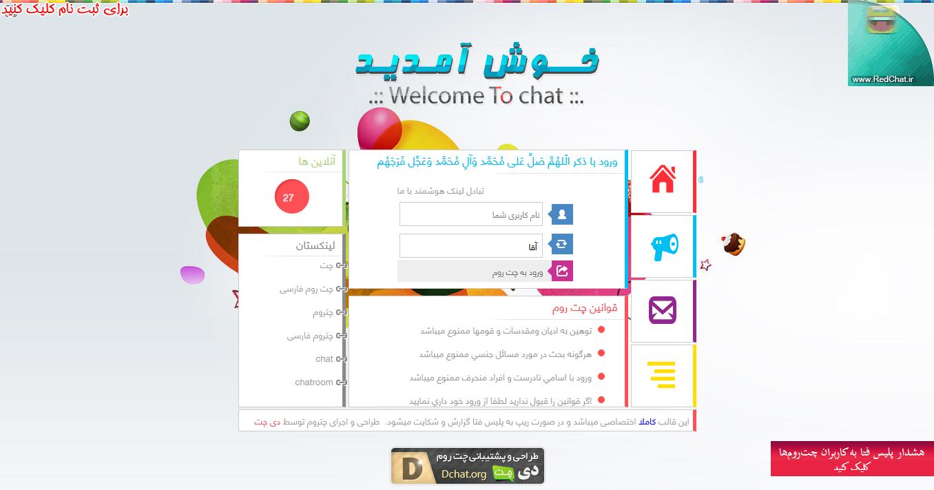 http://s5.picofile.com/file/8139107926/Screen_Shot_2014_09_07_at_00_27_15.png