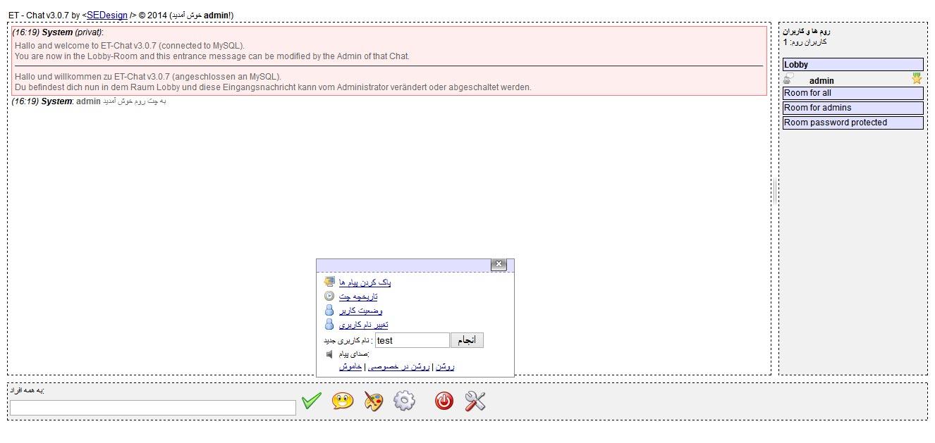 http://s5.picofile.com/file/8139116618/Screen_Shot_2014_09_06_at_17_50.jpg