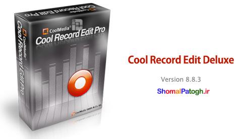 ویرایش و ضبط فایل های صوتی با نرم افزار Cool Record Edit Deluxe v8.8.3