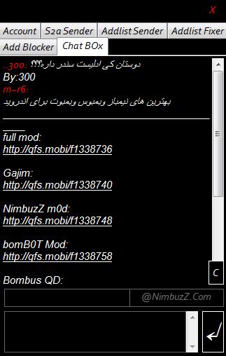 Addlist Manager Version1 Coded By Mohamad~kf@n.c (s2a , addlist sender , fixer , add blocker , .... ) 6