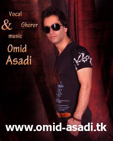 امید اسدی   غرور ...سایت رسمی امید اسدی