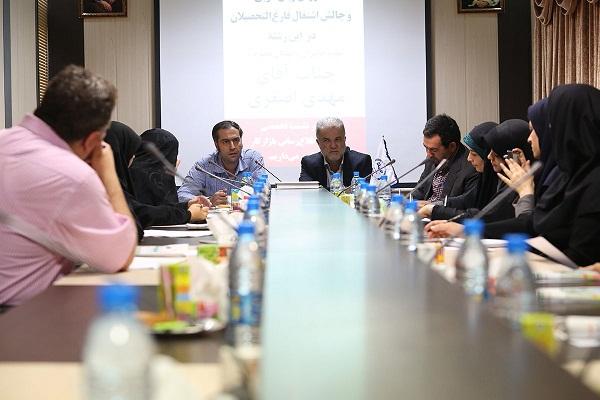 همایش مشکلات آموزش زبان عربی