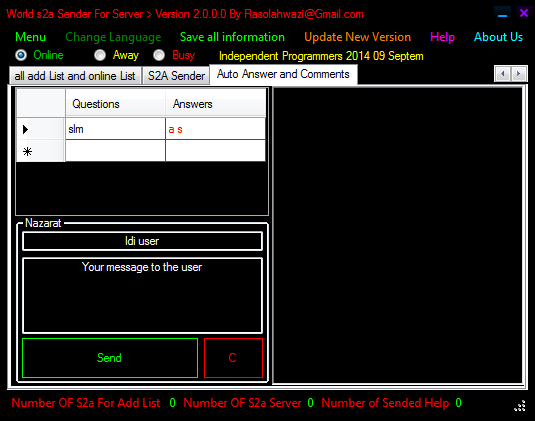 World s2a Sender For Server > Version 2.0.0.0 321321321