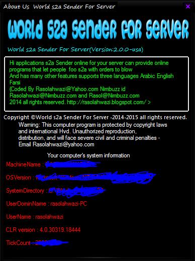 World s2a Sender For Server > Version 2.0.0.0 7798798987