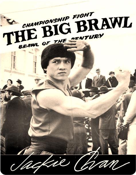http://s5.picofile.com/file/8139896842/the_big_brawl_1980_VSDL.jpg