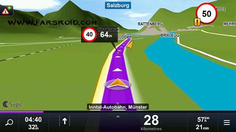 دانلود Sygic: GPS Navigation 14.3.2 – بهترین مسیریاب اندروید + ...http://s5.picofile.com/file/8139975034/Sygic_GPS_Navigation_2.