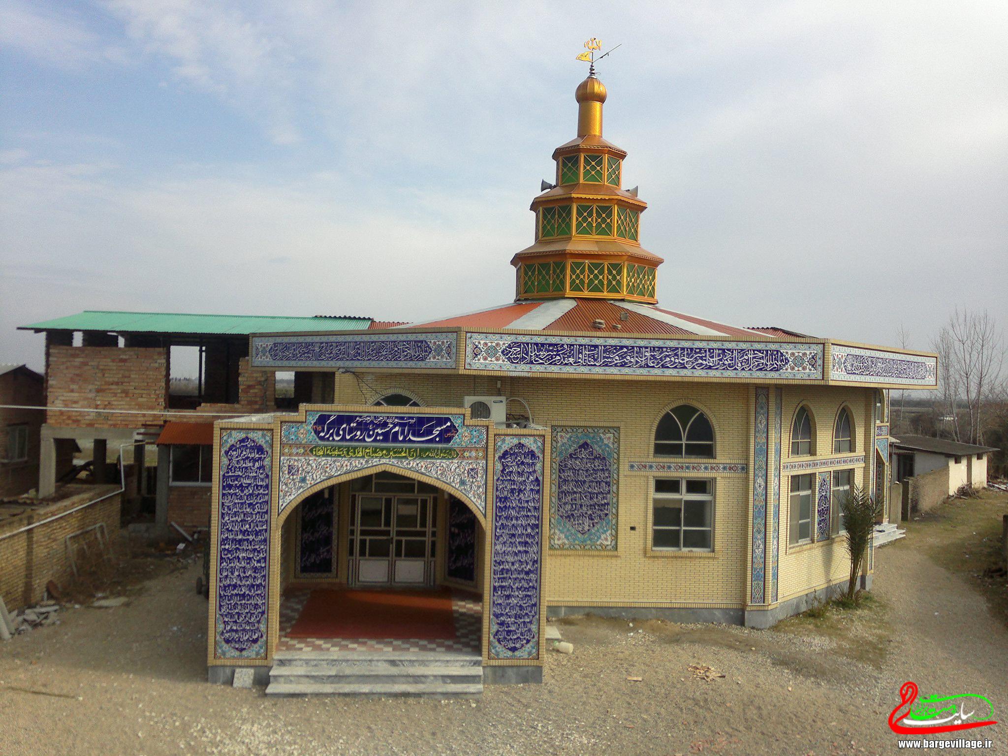 تودیع و معارفه ی فرمانده ی جدید پایگاه مسجد امام حسین(ع)