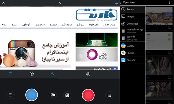 http://s5.picofile.com/file/8139982876/Instagram_step_1.jpg