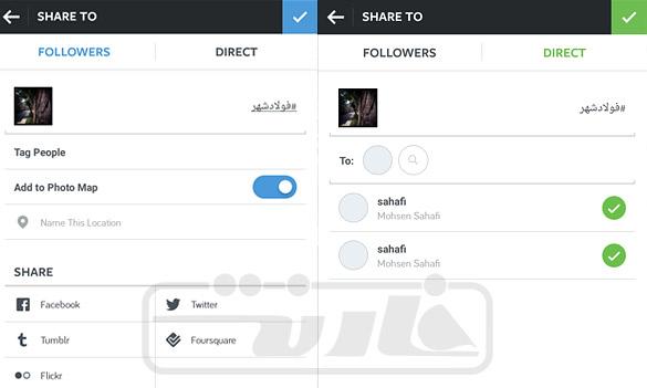 http://s5.picofile.com/file/8139983134/Instagram_step_3.jpg