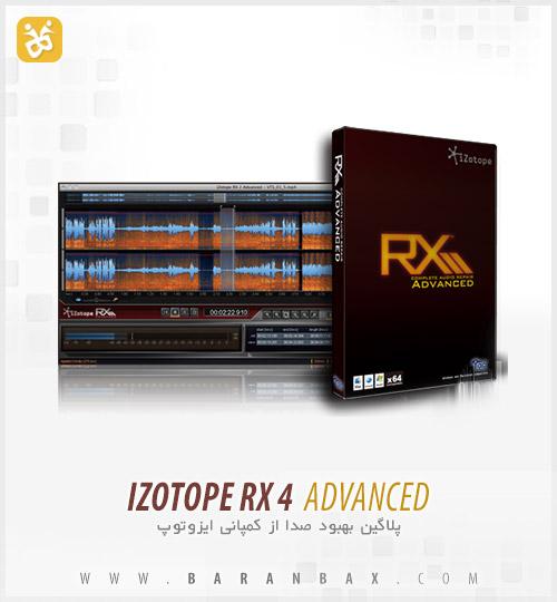 RX 4 دانلود پلاگین نویزگیر و تمیزکننده صدا iZotope RX 4 Advanced