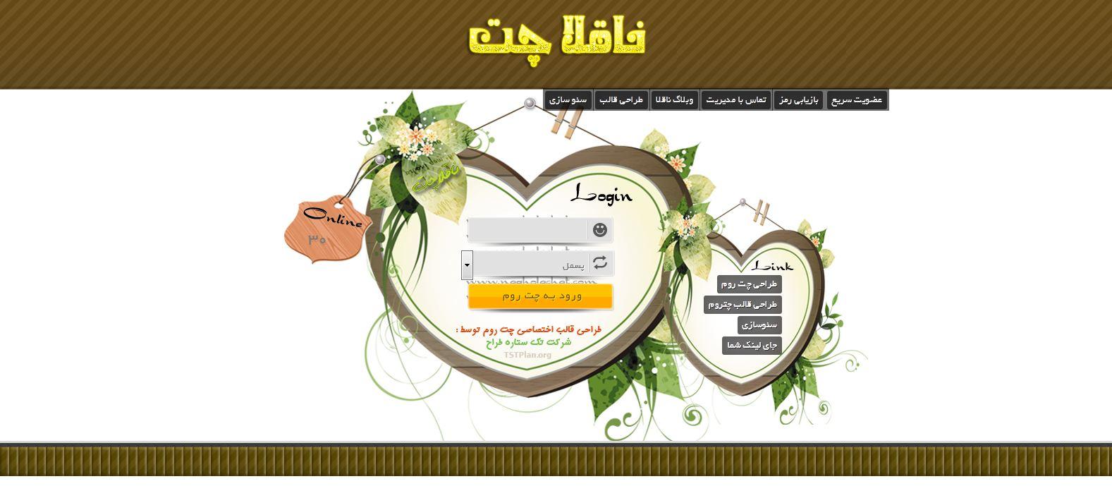 http://s5.picofile.com/file/8140080692/Capture7.JPG