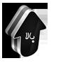 http://s5.picofile.com/file/8140254950/nabtarin_bala_bar_21_.png
