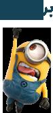 http://s5.picofile.com/file/8140258542/nabtarin_bala_bar_1_.png