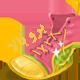 http://s5.picofile.com/file/8140258718/nabtarin_bala_bar_11_.png