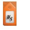 http://s5.picofile.com/file/8140259176/nabtarin_bala_bar_18_.png