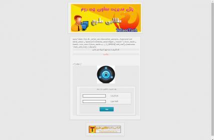 http://s5.picofile.com/file/8140275118/1410291517871.jpg
