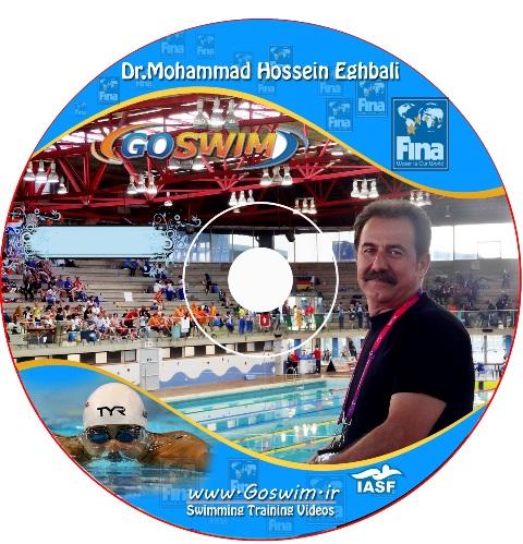 آموزش شنا- فیلم آموزش شنا - دانلود فیلم آموزش شنا