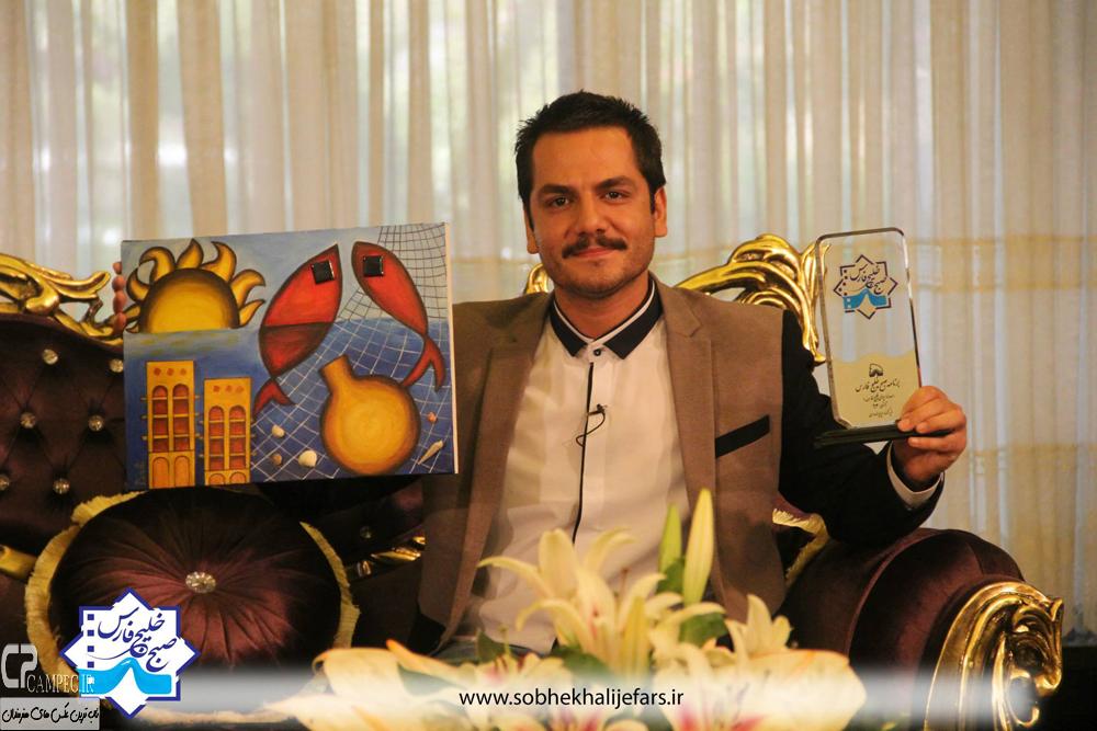شراره رخام و عباس غزالی در صبح خلیج فارس