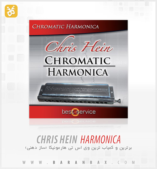 chris hein harmonica دانلود وی اس تی هارمونیکا Best Service Chris Hein Chromatic Harmonica