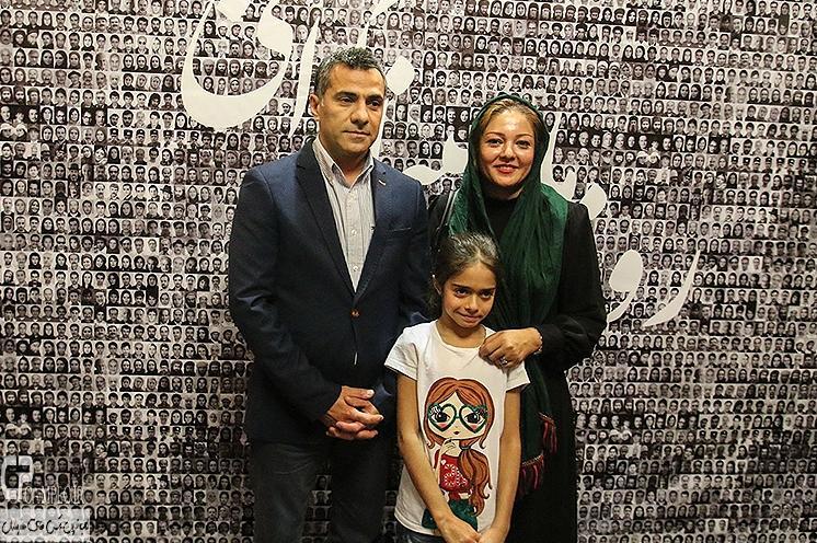 رزیتا غفاری و همسر و فرزندش