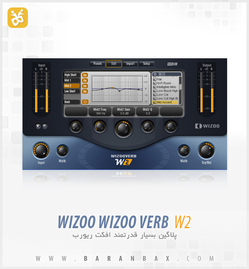 Wizo دانلود پلاگین ریورب Wizoo Wizoo Verb W2