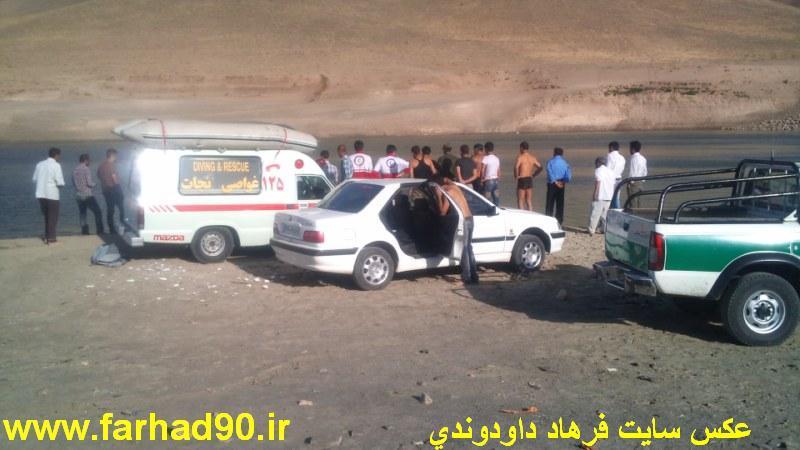 Image result for غرق site:FARHAD90.mihanblog.com