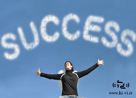 40 عادت آدم های موفق
